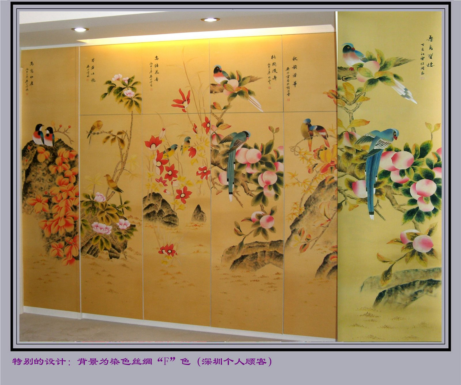 Chinese designs wallpaper for Oriental style wallpaper uk